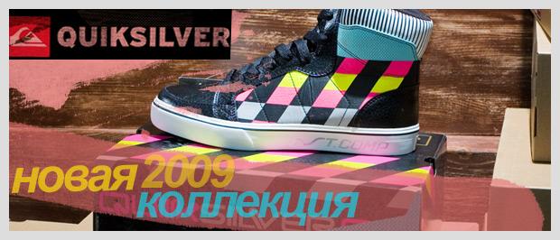 quiksilver-01