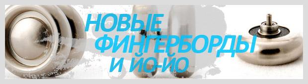 yo-yofactory-new