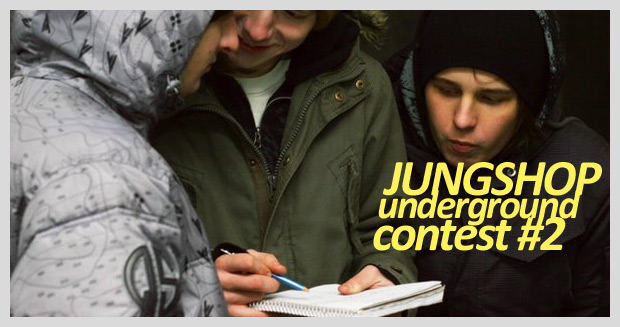 contest02
